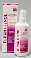 Rona Ross D-Panthenol Skin & Tissue Repair Natural Spray - Face & Body - 160ml