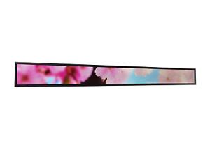 23.1'(VLT231SL) Shelf Bar LCD