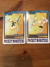 Japanese Bandai Carddass Pokemon Card Lot Doduo Dodrio