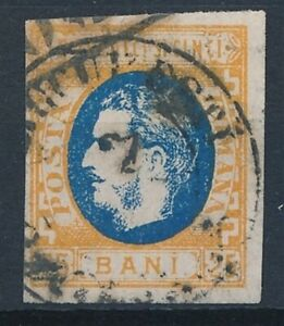 [39740] Romania 1869 Good classical stamp Very Fine used