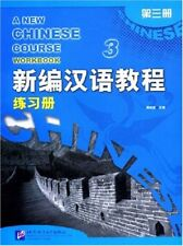 New edition of Chinese tutorials third book (In Chinese & English)