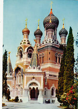 NICE cathédrale orthodoxe russe