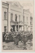 Old Poland Photo Avgustov WWI Year 1918 Augustów Polska  Военнопленные