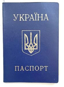 Passport Ukraine Legitymacja Modern Void Valid + ID Lviv Lwow Truskaviets Region