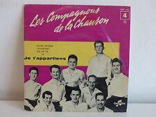 COMPAGNONS DE LA CHANSON Je t appartiens ESRF 1055