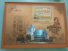 Willie: 100years limited edition great eastern stamps in album