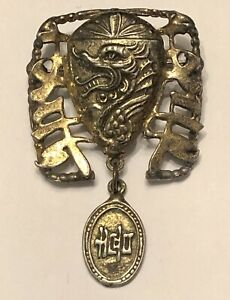 Rare vintage signed B. Blume & Co. brass tone oriental dragon Happiness brooch