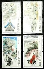 CHINA-CHINY STAMPS MNH - Chinese Poetry Songs, 2015, **