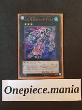 Yu-Gi-Oh! Card VJMP-JP063 Number 30: Acid Golem of Destruction Ultra/Jap