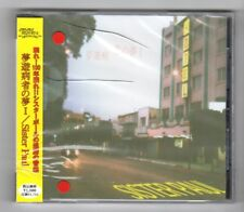 (HY444) Sister Paul, Sister Paul - 2007 Japan CD