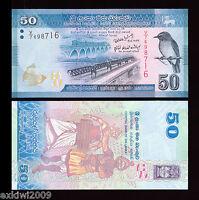 Sri Lanka 50 Rupees 2010  P-124 Mint UNC Uncirculated Banknotes