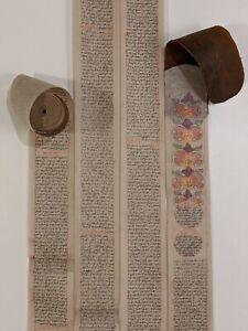 ANTIQUE ISLAMIC MANUSCRIPT SCROLL HAND WRITTEN QURAN ILLUSTRATED KORAN