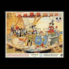 """Gambia, Sc #1301, MNH, 1992, S/S, Disney, """"The Band Concert"""", 231*F"""