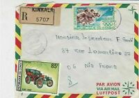Rep Du Congo 1969 Regd Airmail Kinkala Cancels Car+Sport Stamps Cover Ref 30699