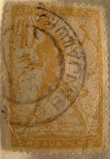 Yugoslavia Stamp 1919 Scott 3L17 A2  Chainbreaker 40