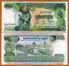 Cambodia, Khmer Republic, 500 Riels, ND (1973), P-16, UNC > Rice Paddy, Girl