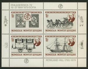 Mongolia 1077 MNH Stamp on Stamp, Horses, Ship, Train