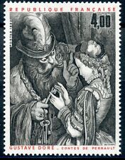 STAMP / TIMBRE FRANCE NEUF N 2265 ** TABLEAUX OEUVRE DE GUSTAVE DORE