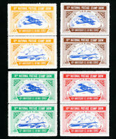 US Stamps Set of 4 40th Anniv. Air Mail Service