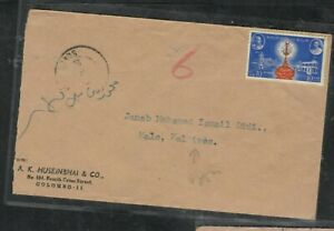 MALDIVE ISLANDS (PP3005B) 1960 INCOMING COVER FROM  CEYLON, 10C BUILDINGS