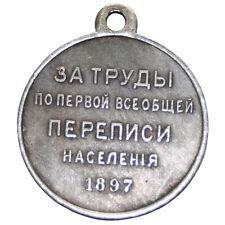 A300-13) ZAREN Nikolaus II Russisch Orden 1897 Allgemeine Volkszählung Russland