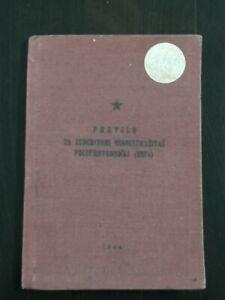 PRAVILO ZA INDUKCIONI MINI ISTRAZIVAC POLUPROVODNICI - JNA ARMY BOOK 1964