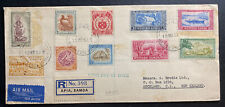 1952 Apia Samoa First Day Airmail Cover FDC To Aukland NEw Zealand