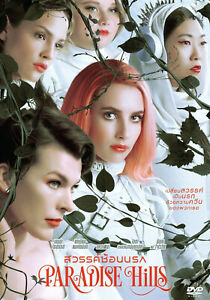 Paradise Hills (2019) DVD R0 PAL - Emma Roberts, Danielle Macdonald, Awkwafina