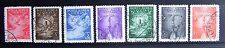 Vatican stamps (1947): full set of 7; used, hinged: 'Posta Aerea Vaticana'