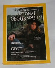NATIONAL GEOGRAPHIC MAGAZINE AUGUST 1985 - PLANET EARTH/FOSSILS/SENEGAMBIA