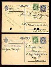 George V (1910-1936) Norwegian Stamps
