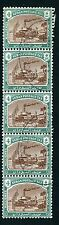 SUDAN-1948  4m Brown & Green Postage Due used strip of 5 Sg D13 FINE USED