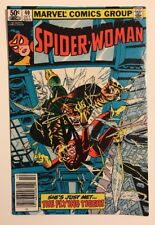Old Marvel Comic Spider Woman No. 40