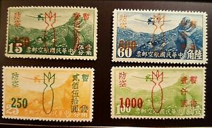 China 1945 OVERPRINT JAPANESE OCCUPATION MINT AIR POST SG128 + SURCHARGE
