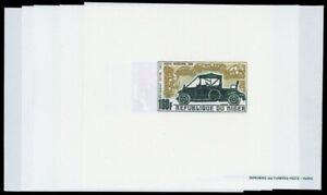 1969, Niger, 214-18 edl, (*) - 1596474