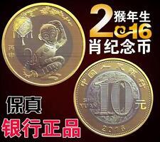 2016 China 10 Yuan Monkey Coin With Folder + Certificate 2016年 二轮 猴年 10元 生肖 纪念币