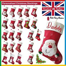 PERSONALISED XMAS STOCKING • Red / White Luxury Christmas Sack • ADD ANY NAME