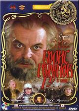 BORIS GODUNOV KRUPNY PLAN DIGITALLY REMASTERED PUSHKIN DVD BRAND NEW
