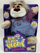Vintage 1998 Tyco Real Talkin Bubba Talking Plush Bear New Overalls Redneck Toy