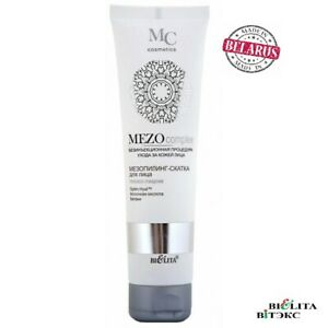 Mezo peeling exfoliation Skin care MEZOCOMPLEX Deep cleansing Belita