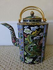 Antique Chinese signed brass cloisonne gilt lidded teapot dragon cloud scalloped