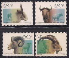 China 1991 Sc #2322-25 Mnh (2-5673)