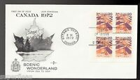 1972 Canadian House of Commons favor FDC, Rosecraft w/ 596iii LL pb Praires
