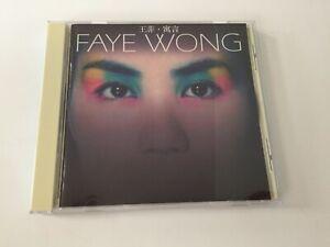 Faye Wong Fable Album IMPORT CD (Oct-2000, Emi) Amazing Shape!