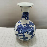 Chinese Old Porcelain Blue and White  Lion Pattern Vase