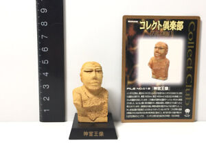 UHA Collect Club Ancient Civilization Priest King Statue Model Figure