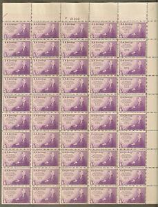 US # 738 (1934) 3c - MNH - VG to VF/XF - P# 21202 - Sheet of 50