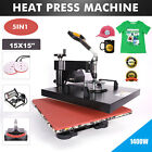 "15""x15"" Combo T-Shirt Heat Press Transfer Machine 5 IN 1 Sublimation Swing Away"