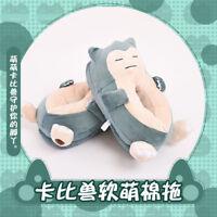 Pokémon Snorlax Cartoon Comfy Slipper Non-slip Warm Winter Indoor Shoes Cos Gift