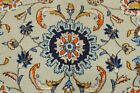 Floral Oriental Ardakan Area Rug Wool Hand-Knotted All-Over Oversize 11x18